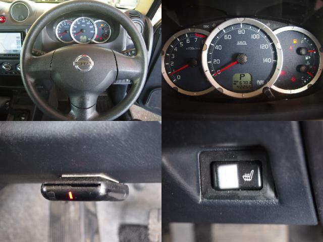 日産 キックス RX フルセグメモリーナビETCキーレス シートヒーター