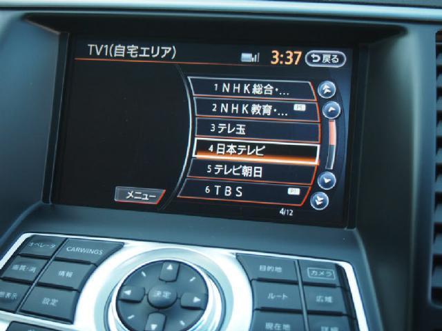 日産 ティアナ 250XV 12セグHDDナビBカメラETCキーフリーHID
