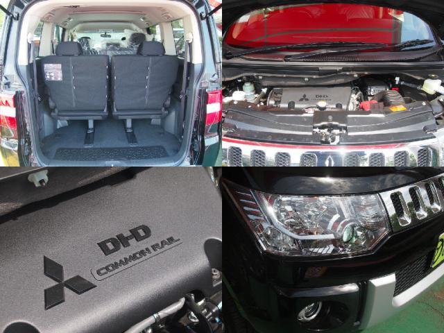 三菱 デリカD5 4WD Dパワーパッケージ 登録済未使用車 両側オートSドア