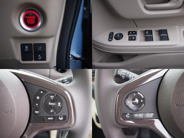 ホンダ N BOX G・ホンダセンシング 届出済未使用車 LEDヘッドライト E