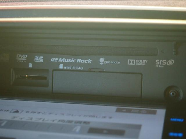 ホンダ N-ONE ツアラー・Lパッケージ 12セグHDDナビBカメラHIDキー