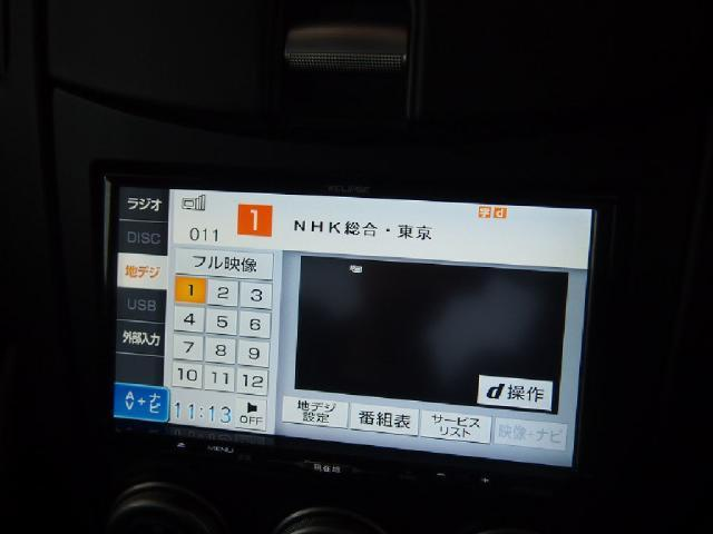 『フルセグTV』も視聴可能♪綺麗な画質でTVを楽しめます♪