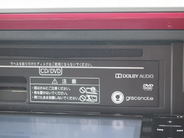 DVD再生も可能となっておりますので、ロングドライブでも同乗者やお子様は退屈知らず♪