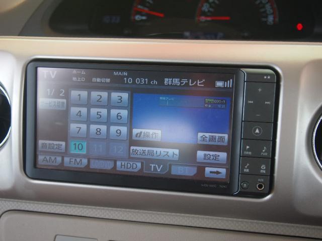 130i CパッケージHIDセレクション 12セグHDDナビ(14枚目)