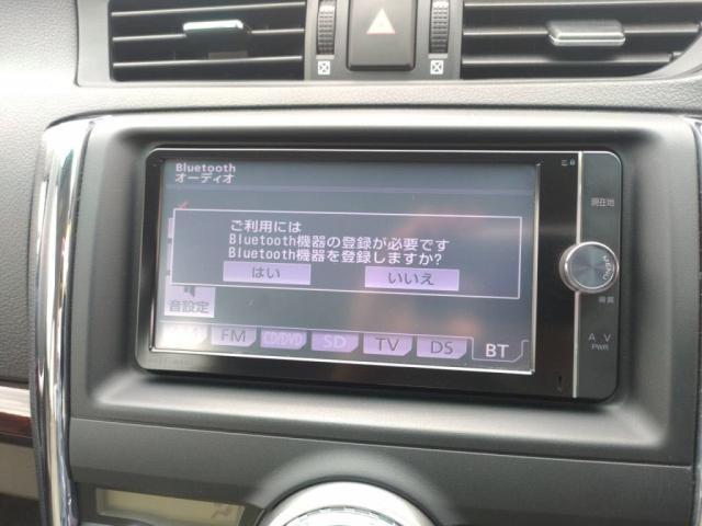 250G リラックスセレクション 1オーナー12セグMナビBカメラHIDキーフリーETC(23枚目)