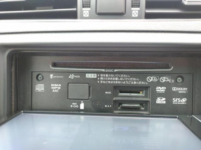 250G リラックスセレクション 1オーナー12セグMナビBカメラHIDキーフリーETC(24枚目)