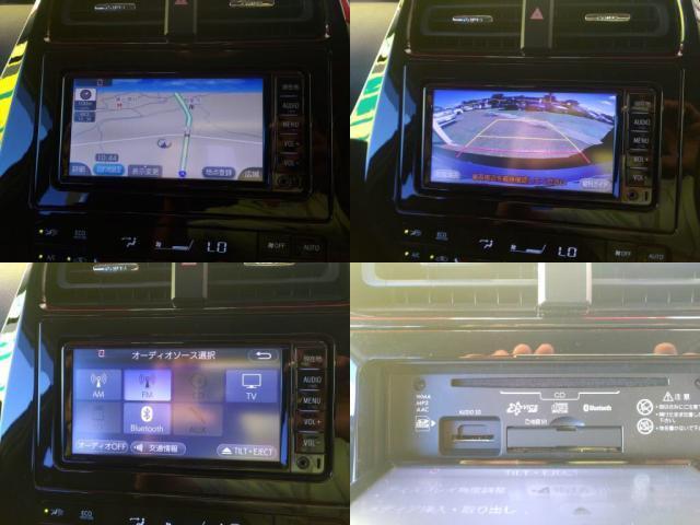 Sセーフティプラス 12セグMナビBカメラLEDライトETCキーフリー衝突軽減B(6枚目)