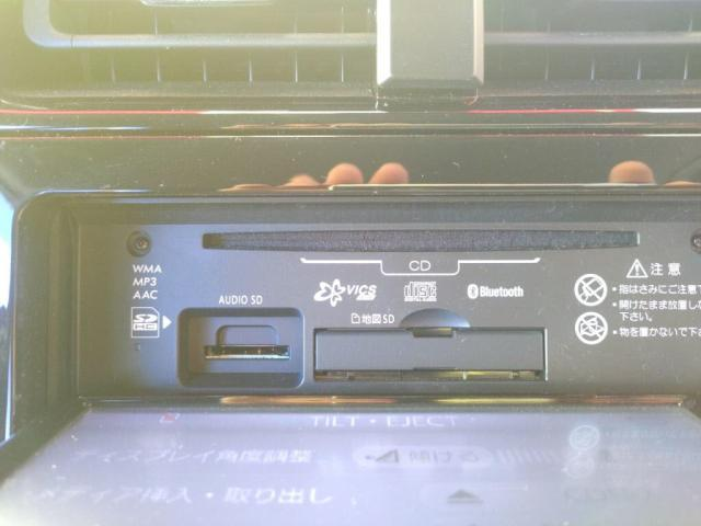 Sセーフティプラス 12セグMナビBカメラLEDライトETCキーフリー衝突軽減B(20枚目)