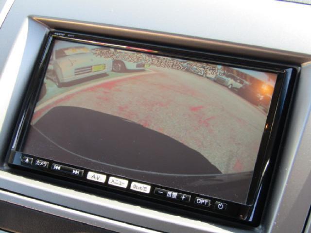 マツダ MPV 23S フリップDモニター地デジHDDナビETCキーフリーH