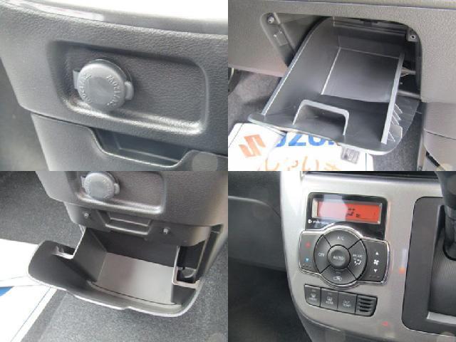 ハイブリッドMZ 登録済未使用車 両側Aドア キーフリ- 衝(10枚目)