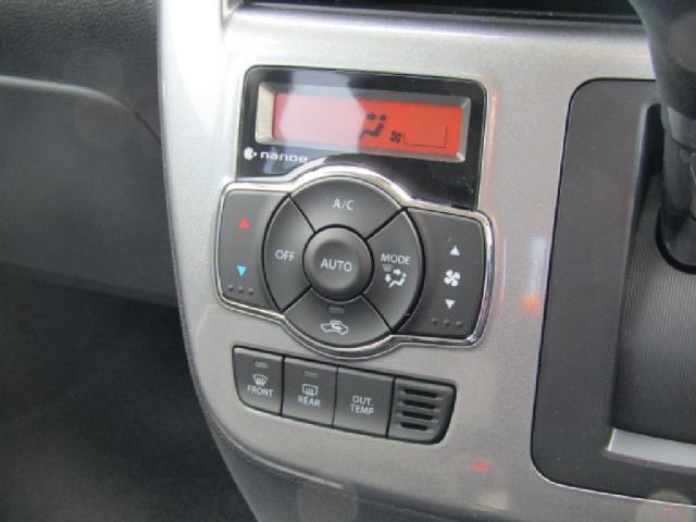 ハイブリッドMZ 登録済未使用車 両側Aドア キーフリ- 衝(15枚目)