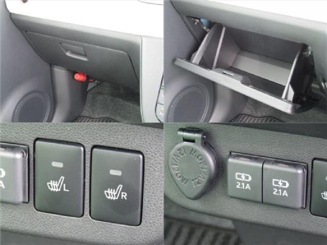 G SA3 禁煙車キーフリーLEDライト衝突軽減ブレーキ(9枚目)