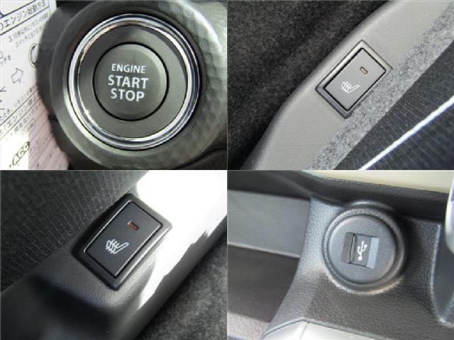 ハイブリッドMZ 登録済未使用車 キーフリーLEDライト全方(10枚目)