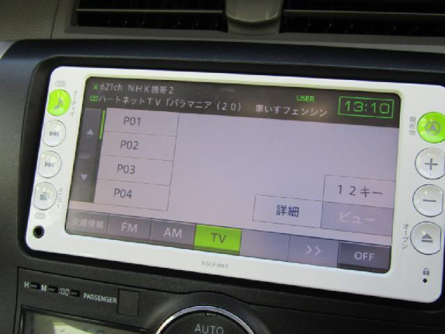 2.0G 地デジメモリーナビ キーフリー(13枚目)