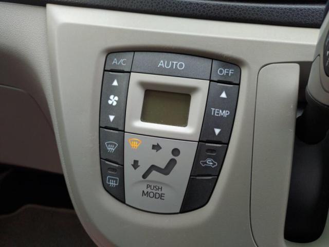 エアコンは、オートエアコン!