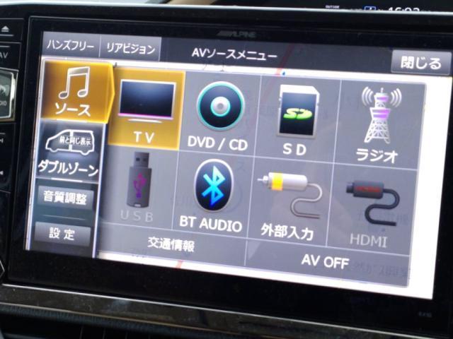 ハイブリッドG フリップDモニタ12セグMナビ両AドアLEDライトETCキー(18枚目)