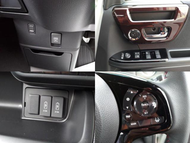 L・ターボコーディネートスタイル 届出済未使用車 LEDライト両Aドア衝突軽減Bキーフリー(7枚目)