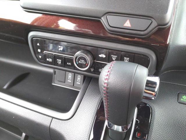L・ターボコーディネートスタイル 届出済未使用車 LEDライト両Aドア衝突軽減Bキーフリー(20枚目)