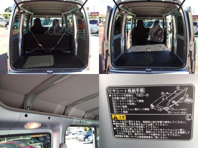 DX SAIII 届出済未使用車 キーレスLEDライト衝突軽減BアイドリングS(8枚目)