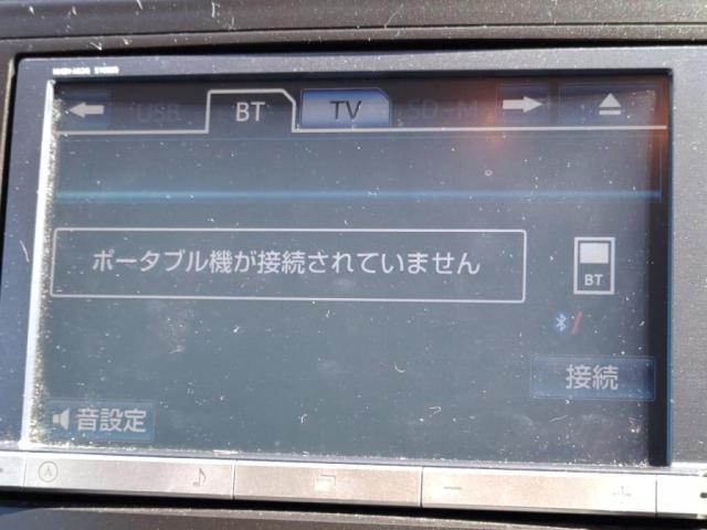 S チューン ブラック 1オーナー12セグHDDナビETCキーフリー社外アルミ(14枚目)