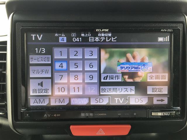 G ターボPKG ワンオナ 社SDナビ フルセグ 両側Pスラ(3枚目)