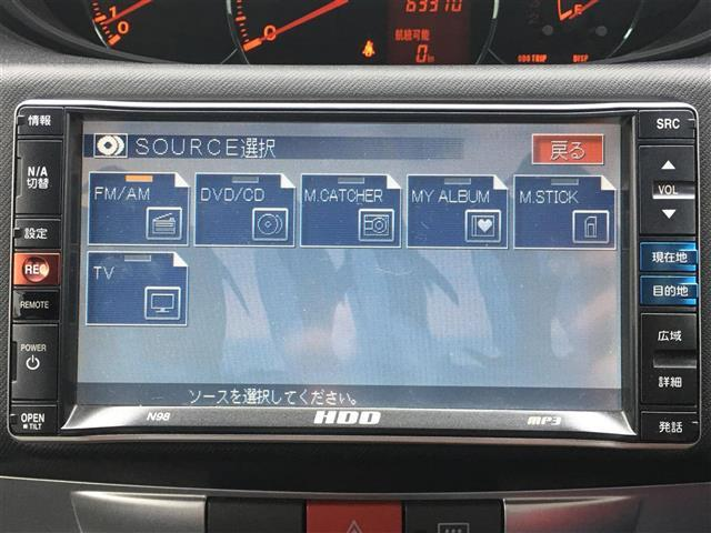 「ダイハツ」「ムーヴ」「コンパクトカー」「千葉県」の中古車5