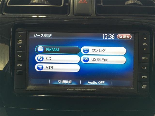 「三菱」「ミラージュ」「コンパクトカー」「石川県」の中古車4