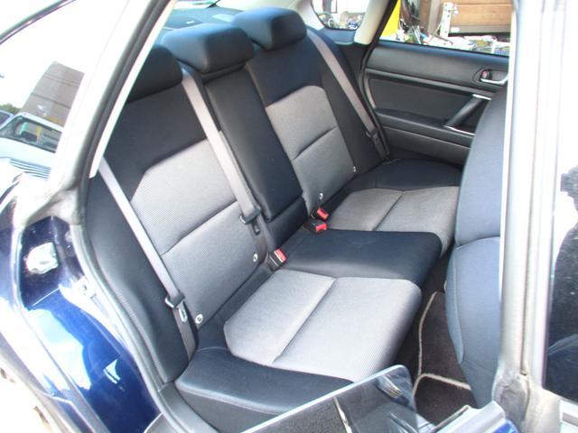スバル レガシィB4 2.0GT ターボ 4WD マッキントッシュ ナビ ETC