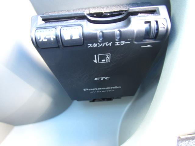 三菱 アイ ビバーチェ CD ETC インテリキー ABS WSRS