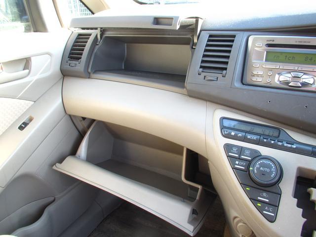 トヨタ アイシス L CD タイミングチェーンエンジン 左パワースライドドア