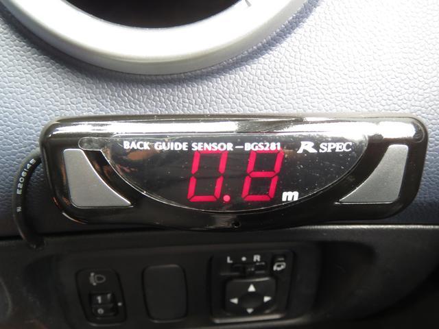 1.3E CD エアコン キーレス ABS エアバック(14枚目)
