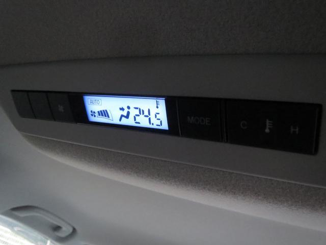 23C スポーティPKG CD ETC HID エアロ(37枚目)