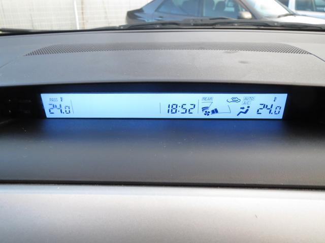 23C スポーティPKG CD ETC HID エアロ(50枚目)