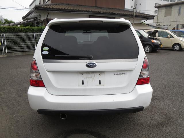 「スバル」「フォレスター」「SUV・クロカン」「神奈川県」の中古車4