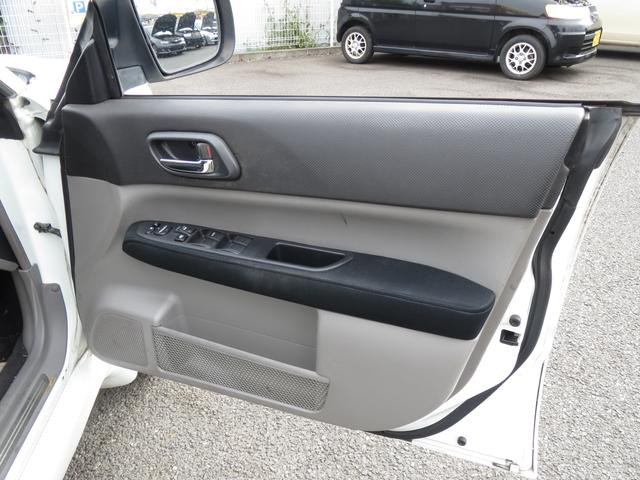「スバル」「フォレスター」「SUV・クロカン」「神奈川県」の中古車35