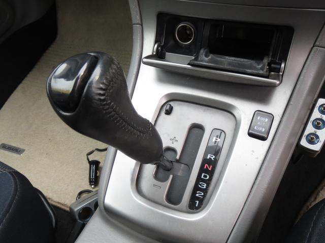 「スバル」「フォレスター」「SUV・クロカン」「神奈川県」の中古車51