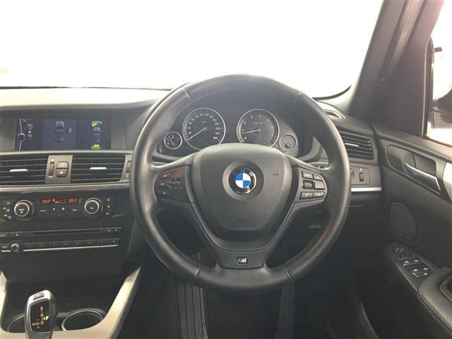 xDrive20iMスポーツ スマートキー プッシュスタート(13枚目)