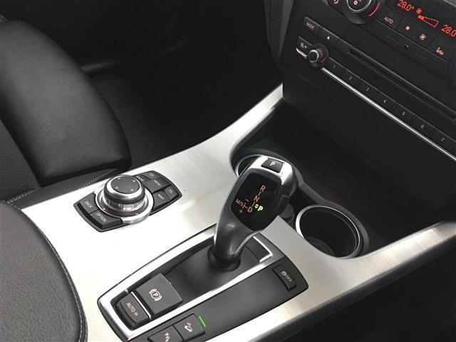 xDrive20iMスポーツ スマートキー プッシュスタート(15枚目)