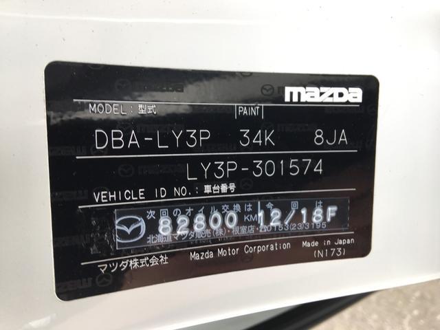 23S ナビ カメラ 両側PWスライド スマートキー(36枚目)