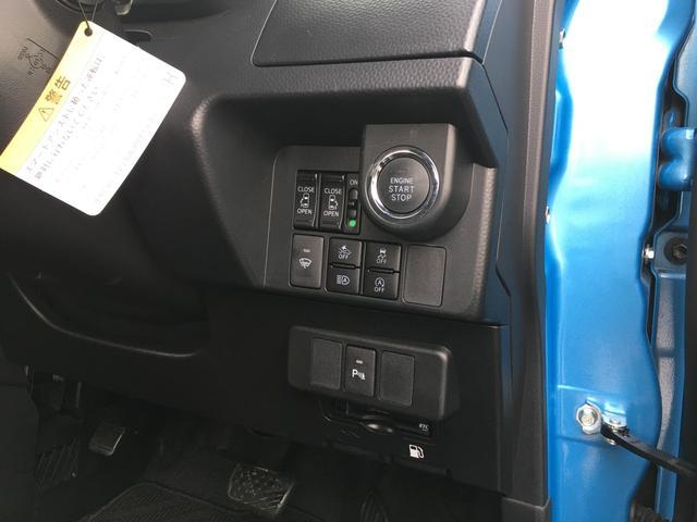 カスタムG 4WD/ナビ/フルセグTV/AM/FM/CD/DVD/BT/バックカメラ/トヨタプリクラッシュセーフティ/衝突被害軽減/横滑防止装置/クルコン/D席/N席シートヒーター/左右パワスラ/LED/ETC(20枚目)