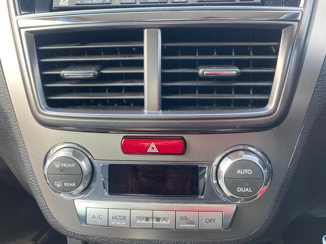 2.0GT 4WD/SDナビ/AM/FM/フルセグテレビ/バックカメラ/社外ETC/パドルシフト/SI-DRIVE/純正16AW/ラジアルタイヤ積込/横滑防止/盗難防止装置/純正フロアマット(28枚目)