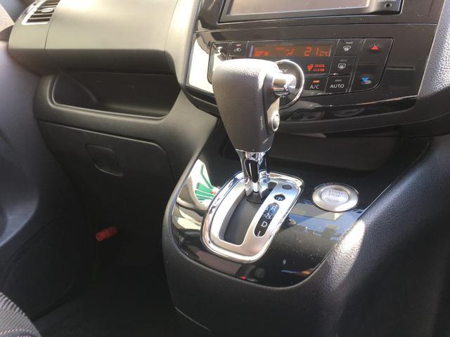 ハイウェイスターVセレクション 4WD ナビ Bカメラ(17枚目)
