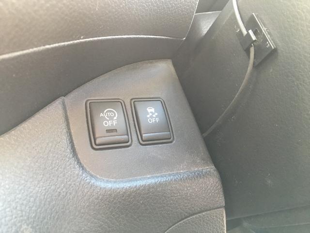 ハイウェイスターVセレクション 4WD ナビ Bカメラ(20枚目)