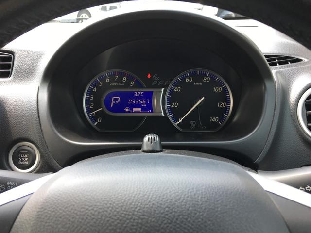 ライダーハイウェイスターGターボ 4WD 1オーナー 夏冬T(20枚目)