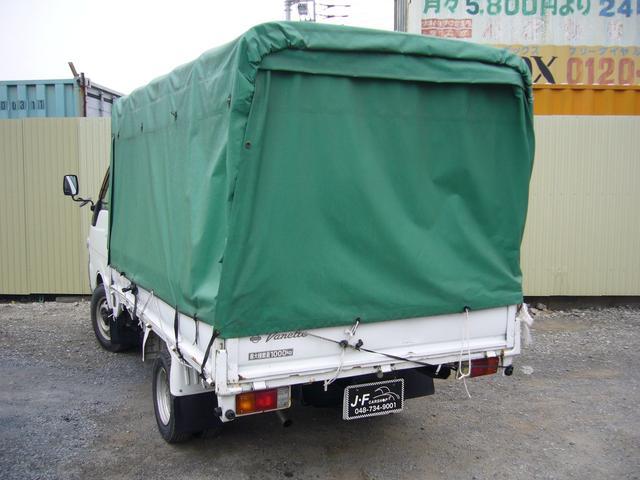 日産 バネットトラック ロングスーパーローDX