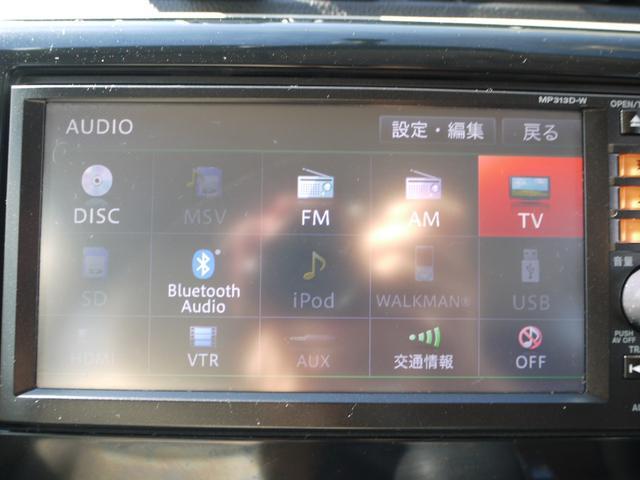 日産 デイズ X ナビ TV アラウンドビューモニター