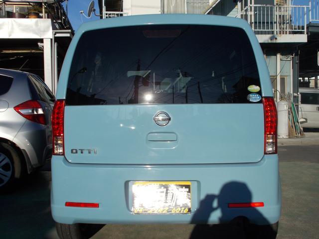 こちらの車両は自社保証つき!別途有料保証の取り扱いもございますのでお気軽にお問い合わせください!