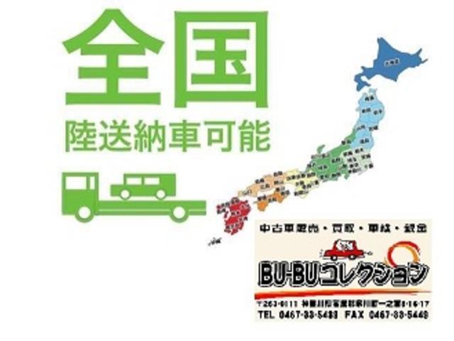 「トヨタ」「クラウン」「セダン」「神奈川県」の中古車3