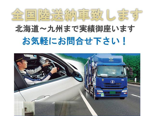 A仕様 4.0 純正DVDナビ ETC キーレス クルーズコントロール 取説 新車保証書付(3枚目)