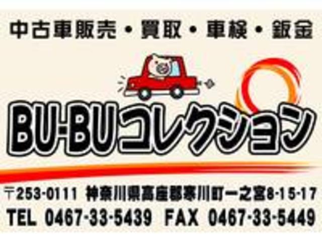 当店は神奈川県のほぼ中央!寒川神社で有名な高座郡寒川町に御座います。国産格安ビックセダンを中心に良質な下取車の軽カーから外国車も複数御座います。全国陸送納車も可能ですのでぜひお気軽にお問合せ下さい。